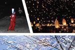 Noël 2017 à Lans en Vercors