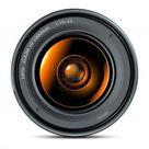 Atelier photo pour tous : Photographie de montagne