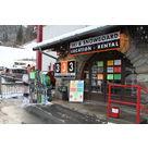 333 Ski & Snowboard Shop Les Houches